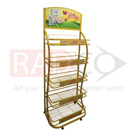 floorstand-pop-display1-1-270x270_c.jpg