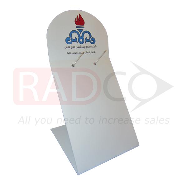 استند کاتالوگ رومیزی شرکت نفت A5
